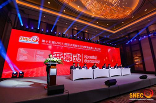SNEC光伏大会暨(上海)展览会精彩纷呈